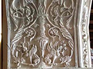 Palacio de las Dueñas detail