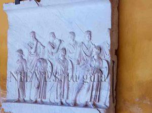 Friso Maison de Pilate